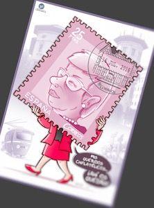 Tu Vida en Cómic - Ilustración Caricatura personalizada - Regalo de jubilación